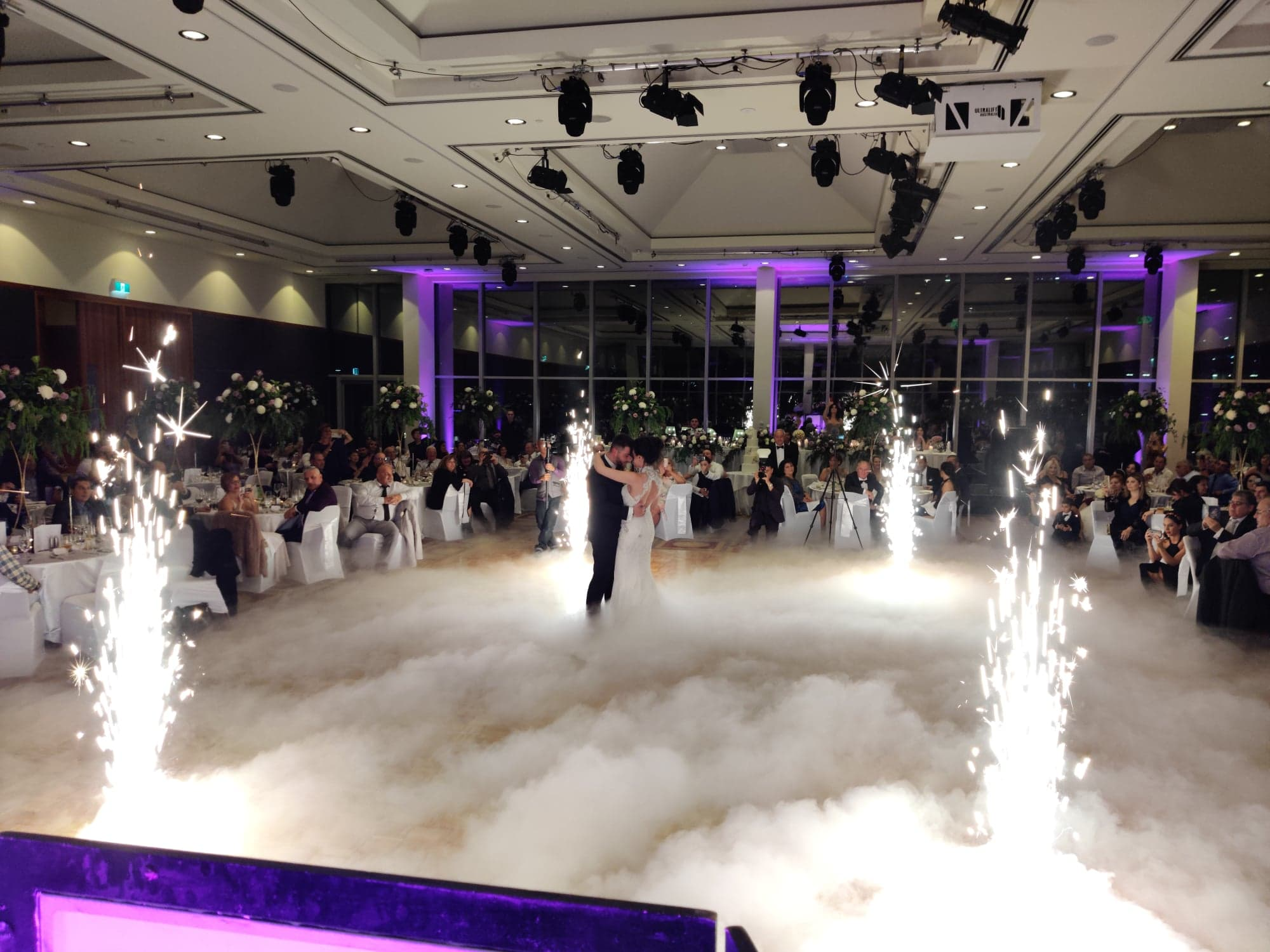 Wedding DJ hire Melbourne